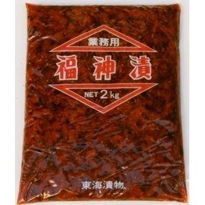 東海漬物 福神漬(業務様) 2kg×1袋