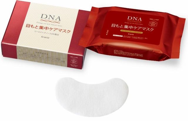 クラシエ DNA 目もと集中ケアマスク 60枚入