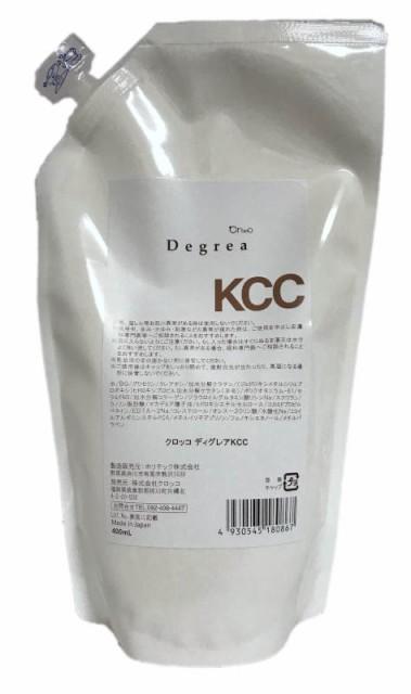 クロッコ ディグレアKCC 400ml