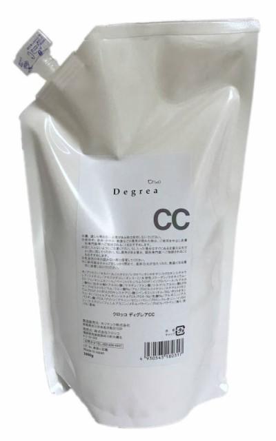 クロッコ ディグレアCC 1000g
