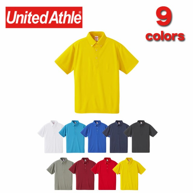 United Athle ユナイテッドアスレ 592001 4.1オン...