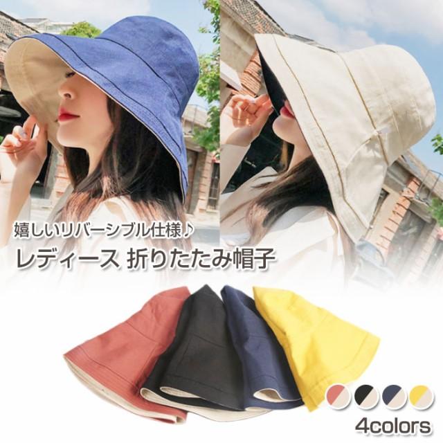 【送料無料】レディース リバーシブル 帽子 | ハ...