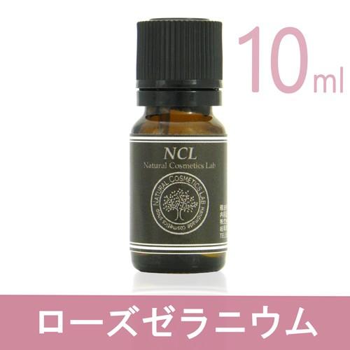 ローズゼラニウム 10ml エッセンシャルオイルNC...