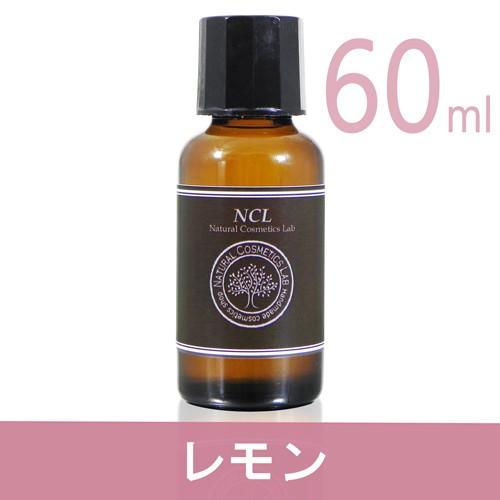 レモン 60ml エッセンシャルオイルNCL(業務用...