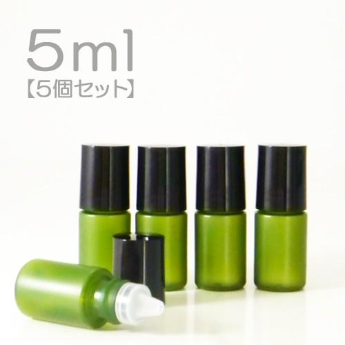 ミニボトル容器 5ml (グリーン) ≪5個セット...
