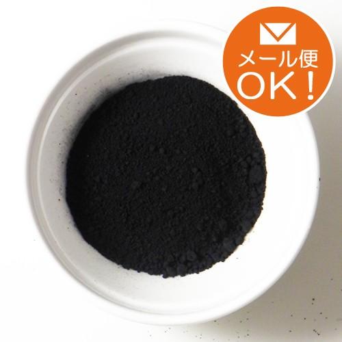 酸化鉄・黒 10g  【ミネラルカラー/無機顔料】