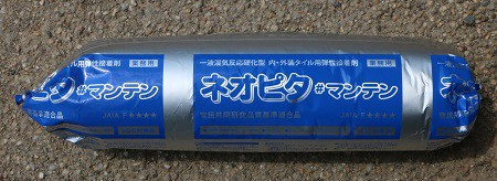 内外装タイル用接着剤 ネオピタ#マンテン ホワ...