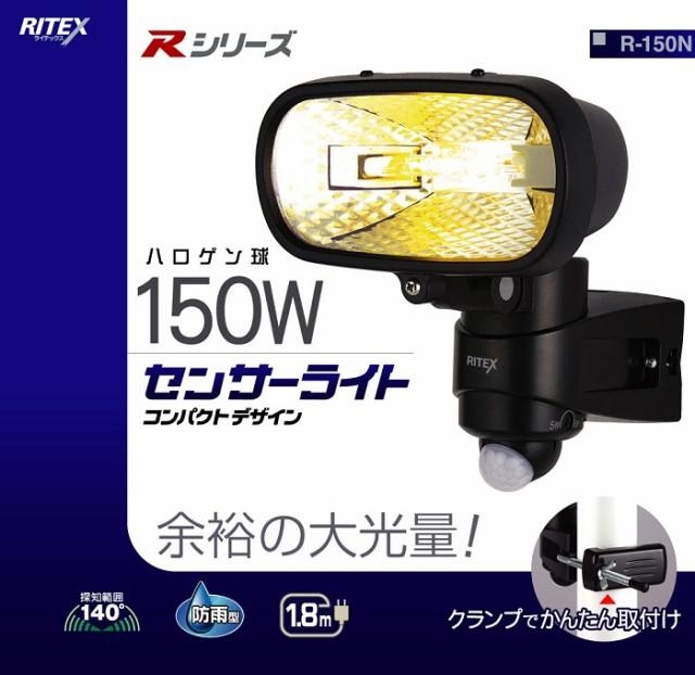 防犯グッズ ムサシ RITEX Rシリーズ センサーライ...