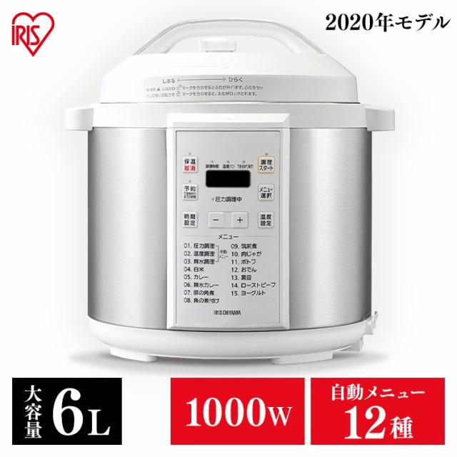 電気圧力鍋 6L アイリスオーヤマ 圧力鍋 PC-EMA6-...
