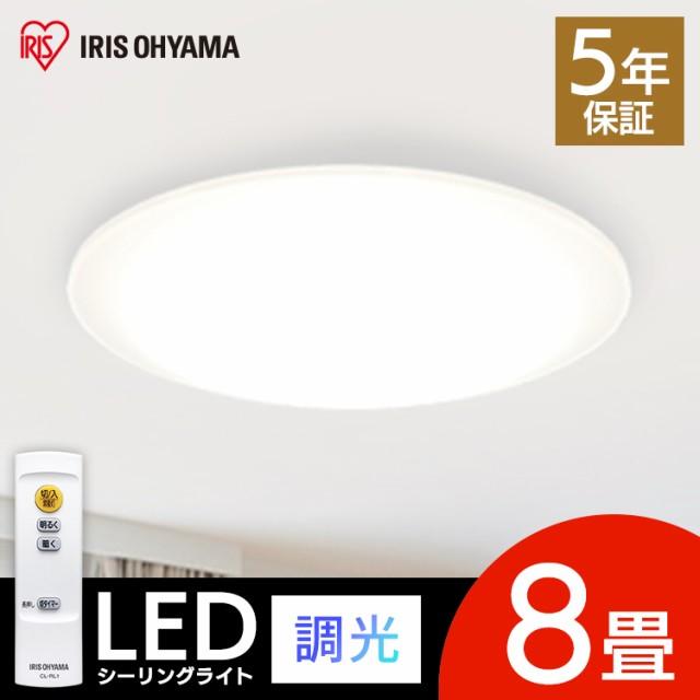 シーリングライト 8畳 LED LEDシーリングライト C...