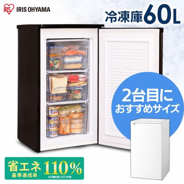冷凍庫 1ドア 小型 小さい 60L IUSD-6B-W IUSD-6B-B アイリスオーヤマ 冷凍 家庭用 小型 前開き 引き出し 大容量 ホワイト ブラック 送料