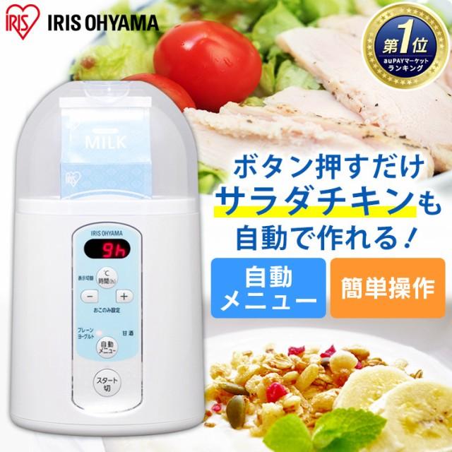 ヨーグルトメーカー IYM-014 アイリスオーヤマ ヨ...