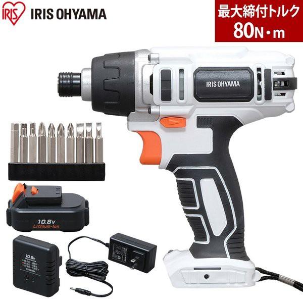 電動ドライバー DIY ドライバー JID80 アイリスオ...