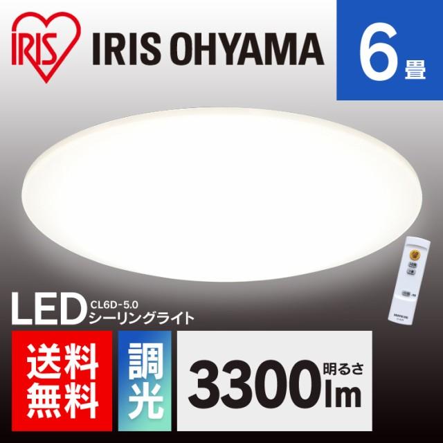LEDシーリングライト 6畳 調光 3300lm 照明器具 ...