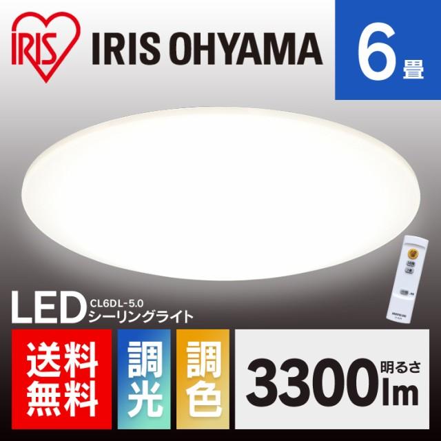 【SALE】LED シーリングライト 6畳 調色 3300lm ...