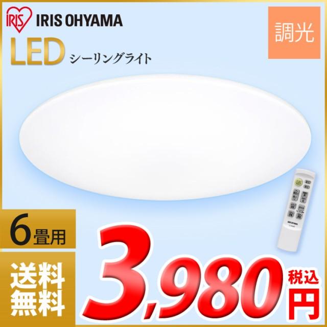 シーリングライト 6畳 おしゃれ led リモコン付 ...