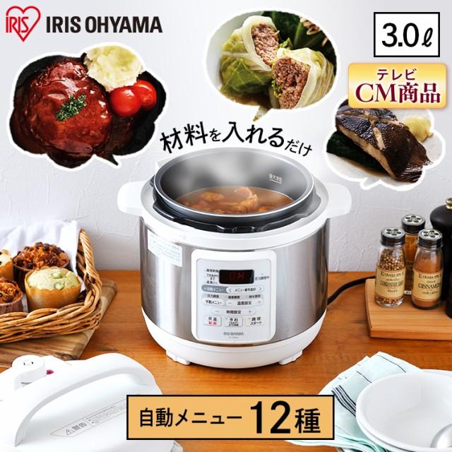 電気圧力鍋 3L PC-EMA3-W アイリスオーヤマ ホワ...