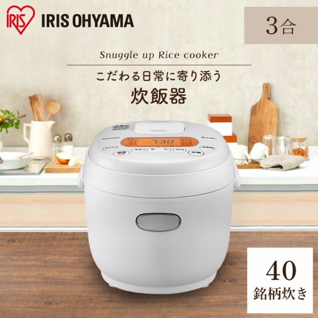 炊飯器 3合 RC-MD30-W アイリスオーヤマ 一人暮ら...