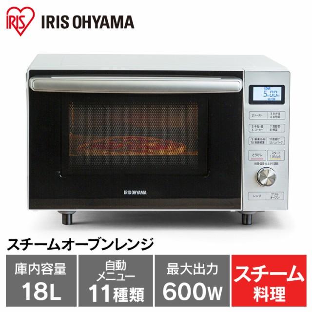 電子レンジ アイリスオーヤマ 本体 MO-F1806-W 新...