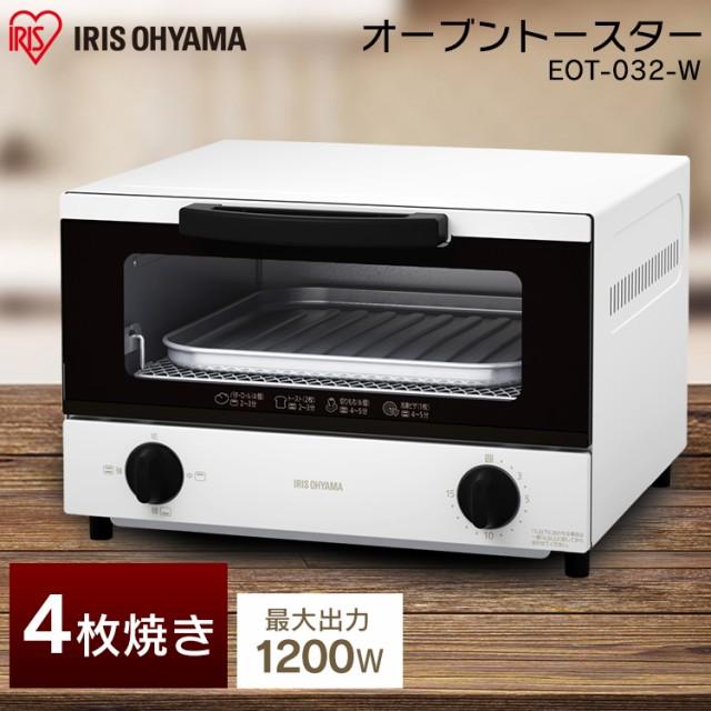トースター 安い EOT-032-W アイリスオーヤマ お...