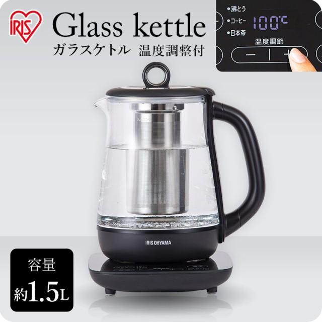 ケトル 電気ケトル IKE-G1500T-B アイリスオーヤ...
