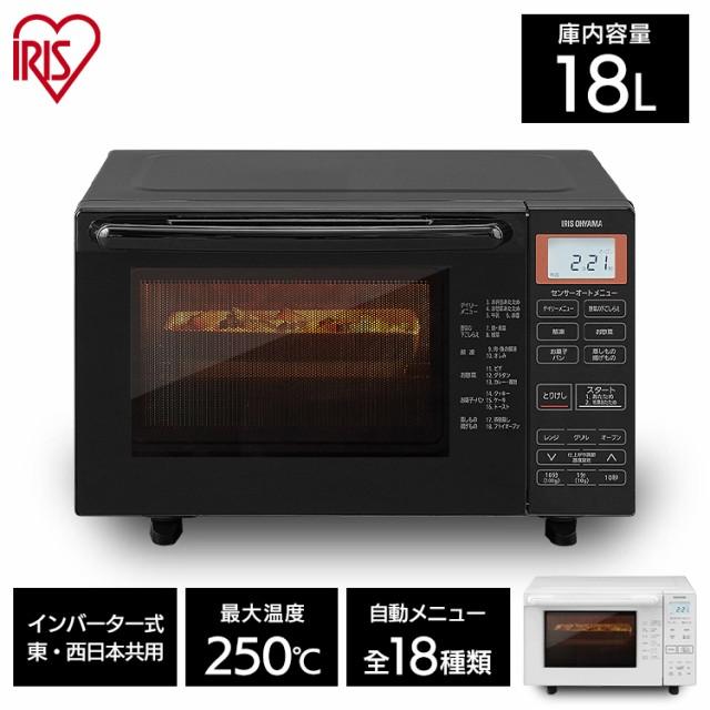 オーブンレンジ 電子レンジ アイリスオーヤマ 18L...