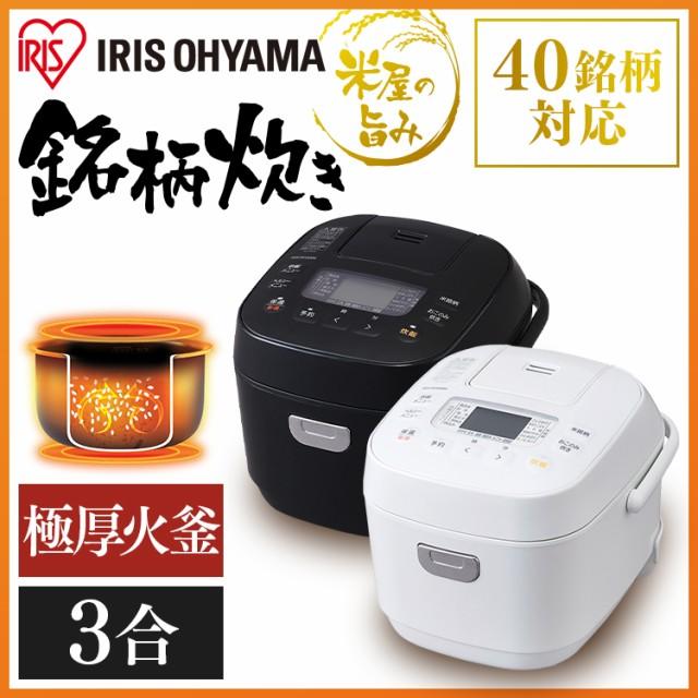 炊飯器 3合 アイリスオーヤマ RC-ME30 銘柄炊き ...