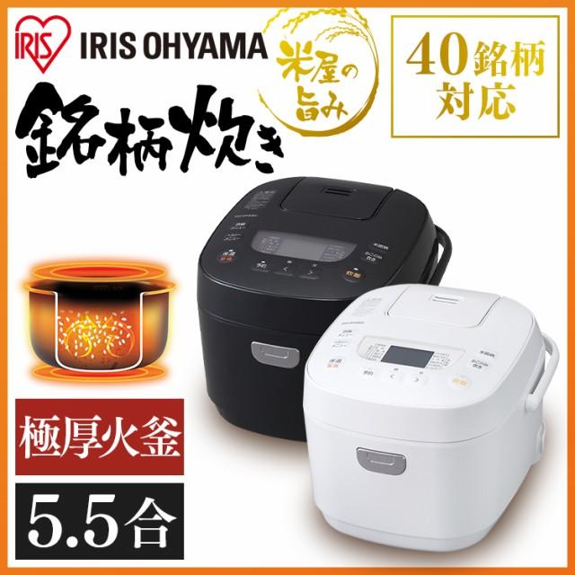 炊飯器 5.5合 アイリスオーヤマ RC-ME50 新生活 ...