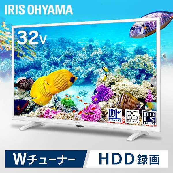 テレビ 32型 液晶テレビ LT-32C320W アイリスオー...