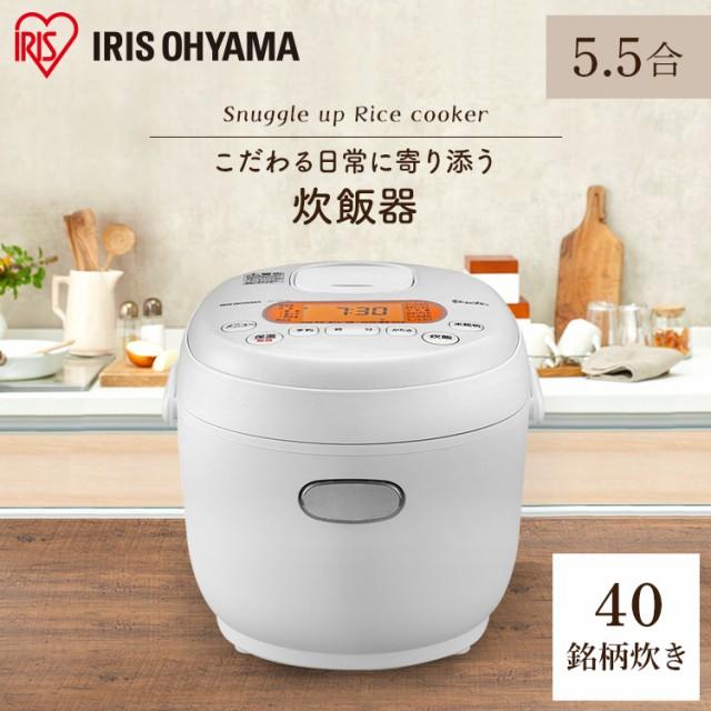 炊飯器 5.5合 アイリスオーヤマ RC-MD50-W 一人暮...