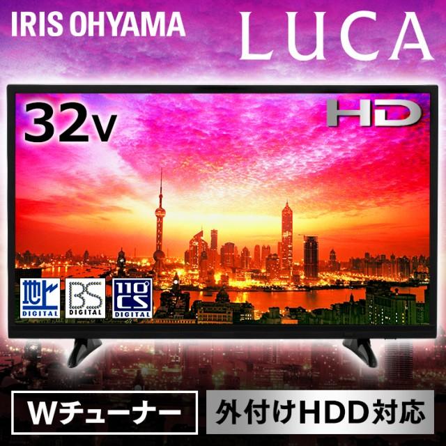 テレビ 32型 LT-32A320 一人暮らし 安い 新生活 ...