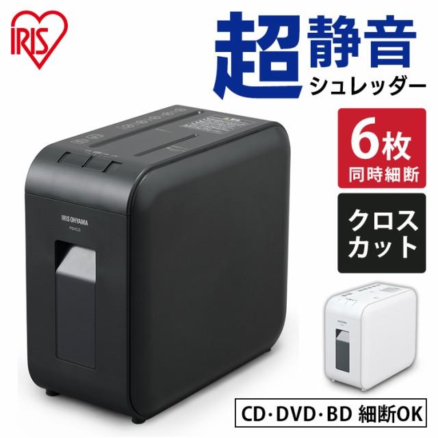 シュレッダー 電動 静音 家庭用 P6HCS アイリスオ...