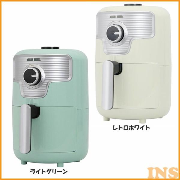 ◆10%OFFクーポン配布中!◆S-cubism レトロ調 熱風フライヤー 1.6L NFC-16 A-Stage 送料無料