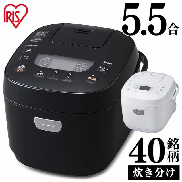 炊飯器 5.5合 アイリスオーヤマ RC-ME50 一人暮ら...