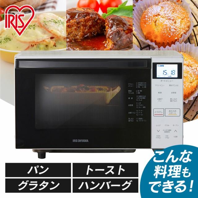 オーブンレンジ アイリスオーヤマ 18L MO-F1807-W...