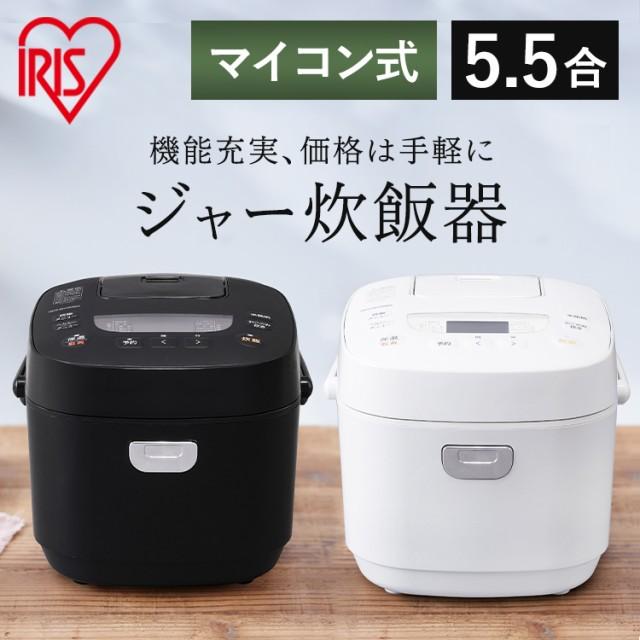 ◆10%OFFクーポン配布中!◆炊飯器 5.5合 アイリ...