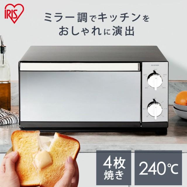 トースター オーブントースター 4枚焼き アイリス...