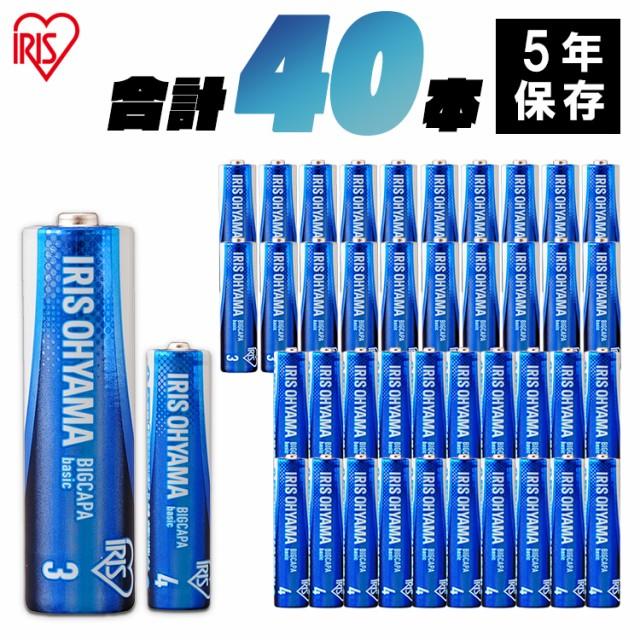 電池 乾電池 単3形 単4形 40本パック アイリスオ...