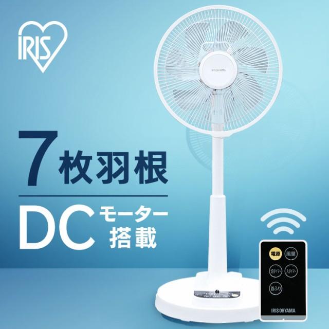 扇風機 DCモーター リビング アイリスオーヤマ LF...