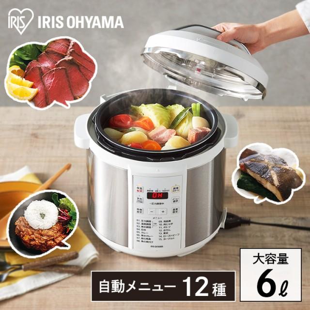 ◆1,000円引きの大特価◆電気圧力鍋 6L アイリス...