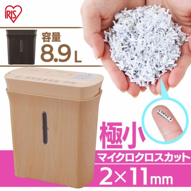 シュレッダー 電動 家庭用 A4 細密パーソナルシュ...
