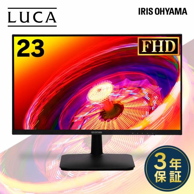 液晶ディスプレイ 23V型 ILD-B23FHD-B アイリスオーヤマ ゲーミング ディスプレイ ブラック モニター 液晶モニター ブラック 液晶 高解像