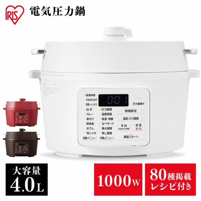 ◆10%OFFクーポン配布中!◆電気圧力鍋 アイリス...