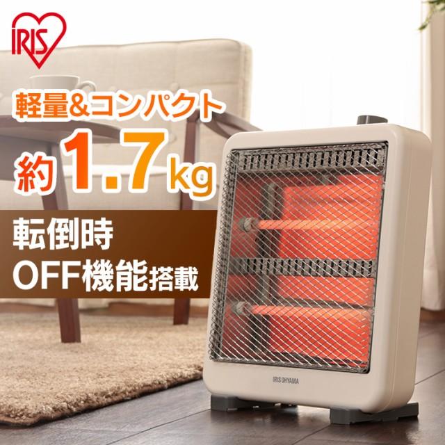 ★驚愕のセール価格★ヒーター 小型 電気ストーブ...