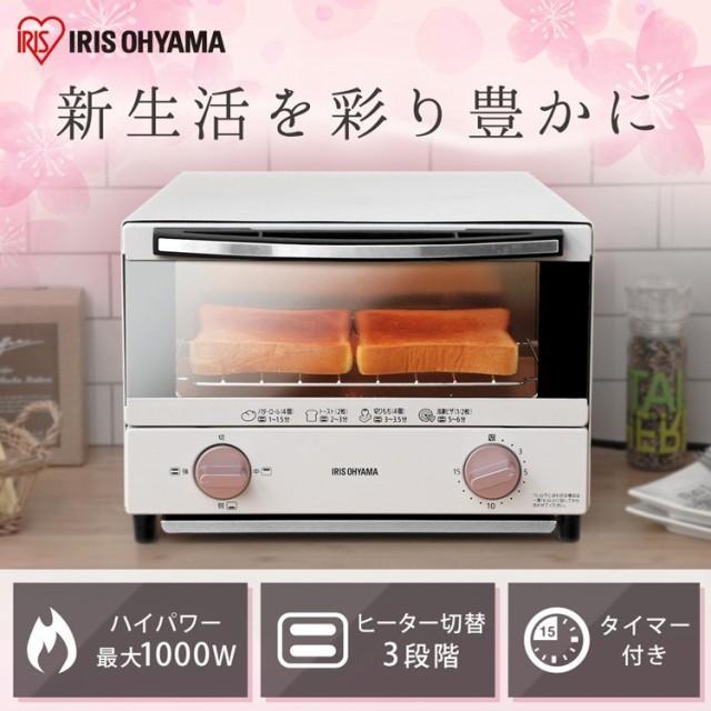 トースター 安い 一人暮らし 2枚焼き EOT-012-WPG 新品 かわいい オーブントースター おしゃれ 新生活 シンプル ピンクゴールド アイリ