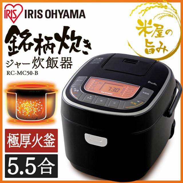炊飯器 5.5合  銘柄炊き ジャー炊飯器 安い 人気 ...