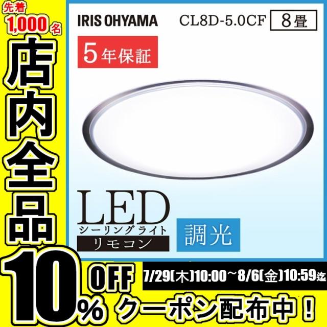 シーリングライト LED 明るい 人気 おすすめ 安い...