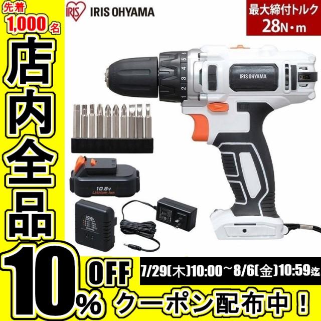 電動ドライバー 工具 DIY 小型 安い JCD28 アイリ...