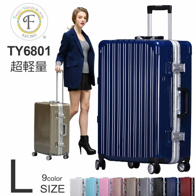 c2082eced9 送料無料 TSAロック スーツケース TY6801 L 大型 約98L フレームタイプ 軽量 キャリーケース