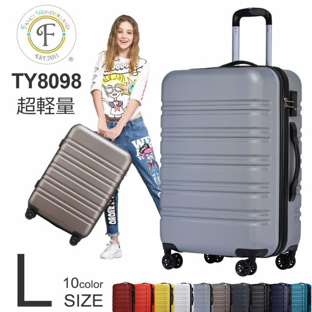 9738851ed7 送料無料 TSAロック スーツケース TY8098 L 大型 約95L フレームタイプ ...